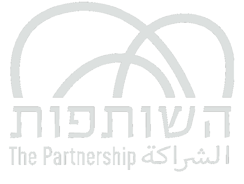 The Partnership for Regional Sustainability logo